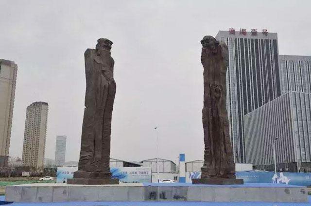 """形成""""海纳百川·大连国际雕塑公园""""."""