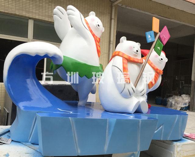 玻璃钢北极熊雕塑