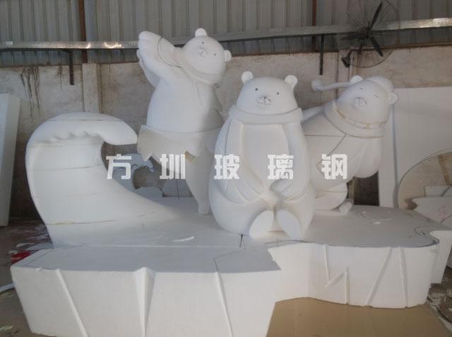 方圳精制巽寮湾海洋主题雕塑玻璃钢北极熊雕塑
