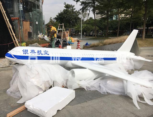 玻璃钢航空模型飞机雕塑