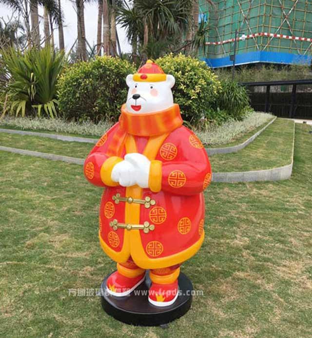 巽寮湾玻璃钢拜年熊雕塑