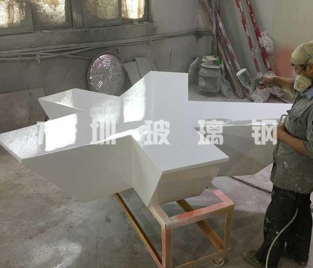 玻璃钢户外休闲椅