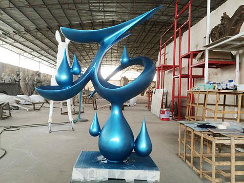 烤漆不锈钢雕塑