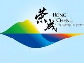 中国国际艺术家驻地计划雕塑创作团队入驻金石湾