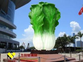 城市广场玻璃钢白菜雕塑