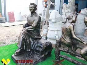 鲁迅铜艺雕塑