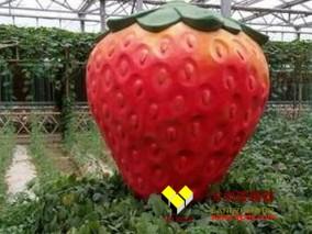 玻璃钢草莓仿真雕塑