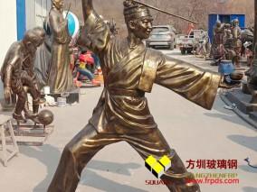 茶文化玻璃钢仿铜雕塑