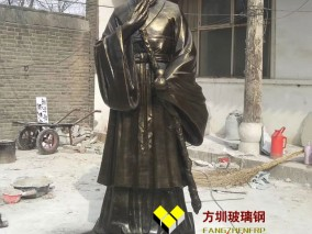 孙思邈仿铜雕塑
