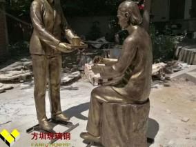 孝道文化仿铜雕塑
