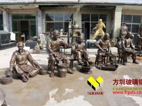中医文化仿铜雕塑