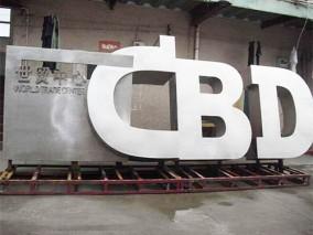 深圳不锈钢世贸中心标志雕塑