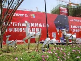 深圳不锈钢动物雕塑