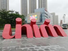 城市广场精神堡垒雕塑